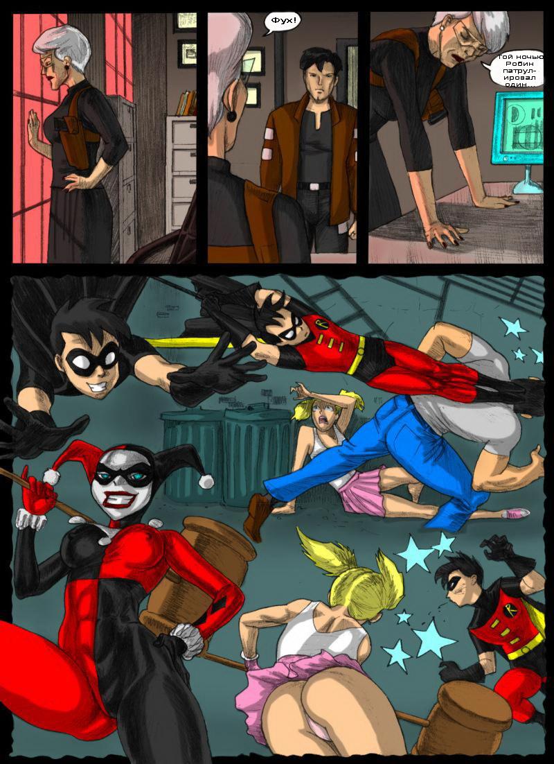 Смотреть как бэтмен трахает женщину 22 фотография