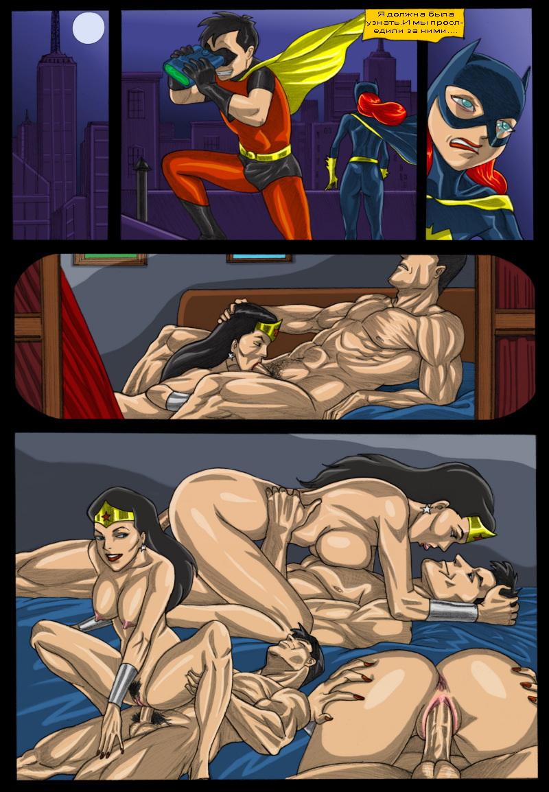 Порно Камиксы Бетмен