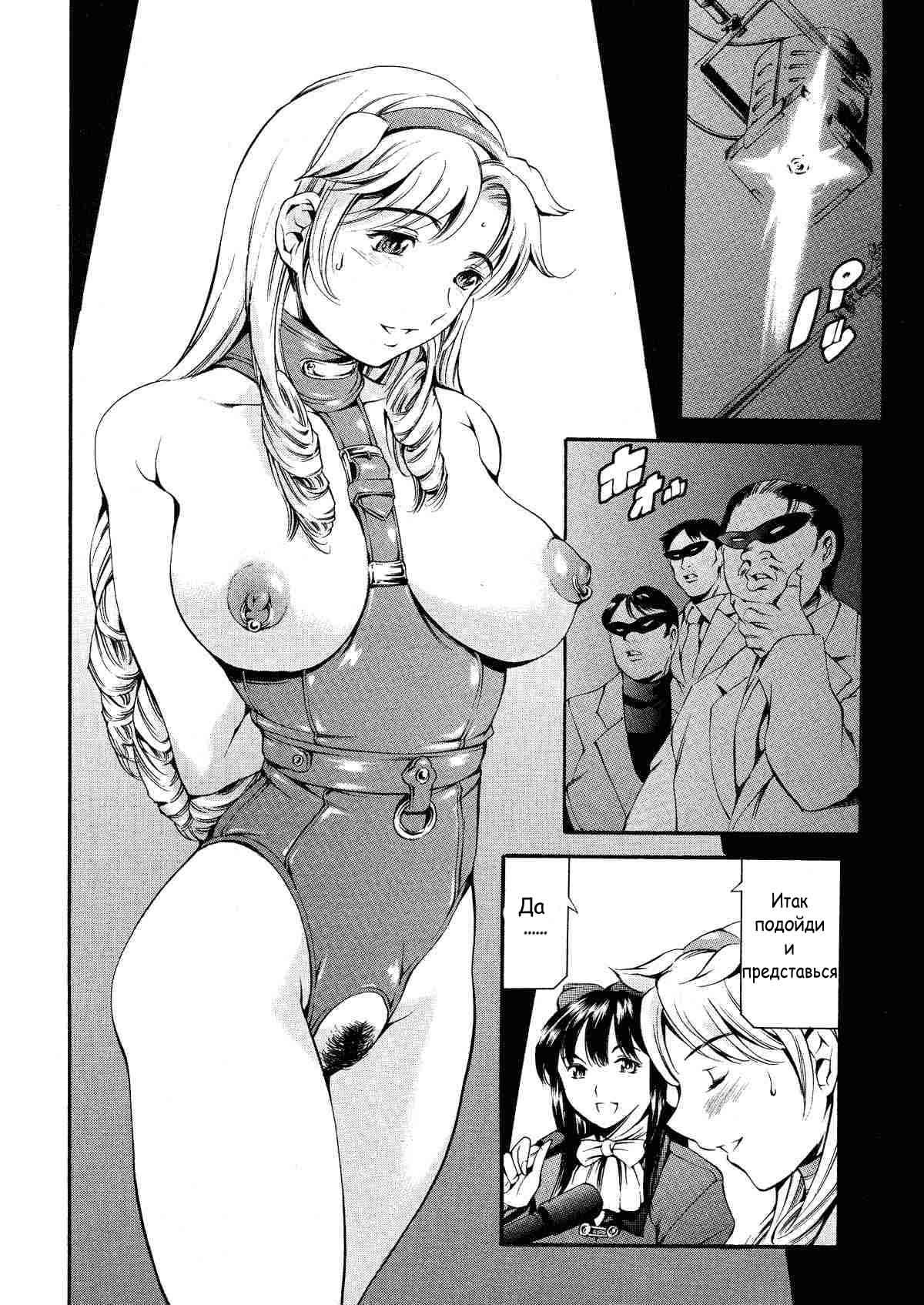 Секс рабыни хентай 6 фотография