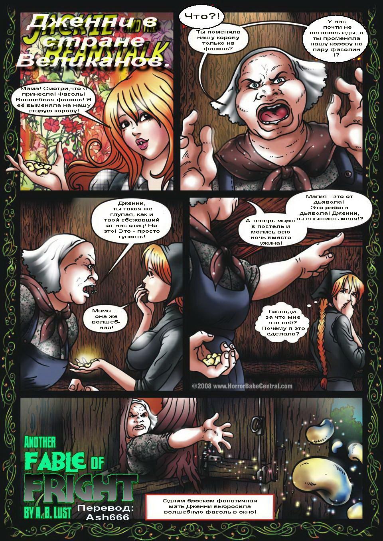 Fable 3 xxx game naked photos
