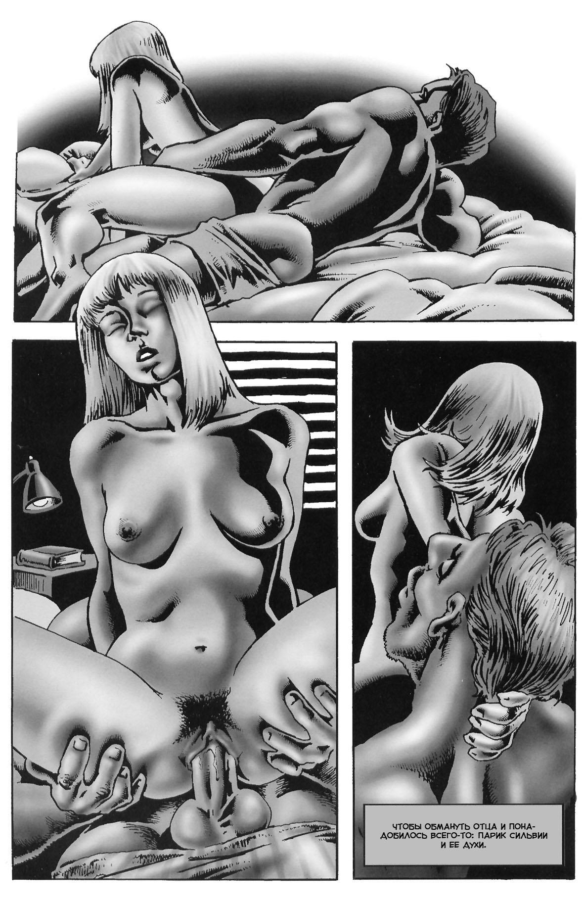 Порно Комикс Нимфомания