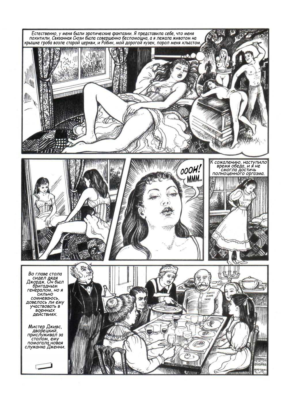 fantazii-seksualnie-rasskazi