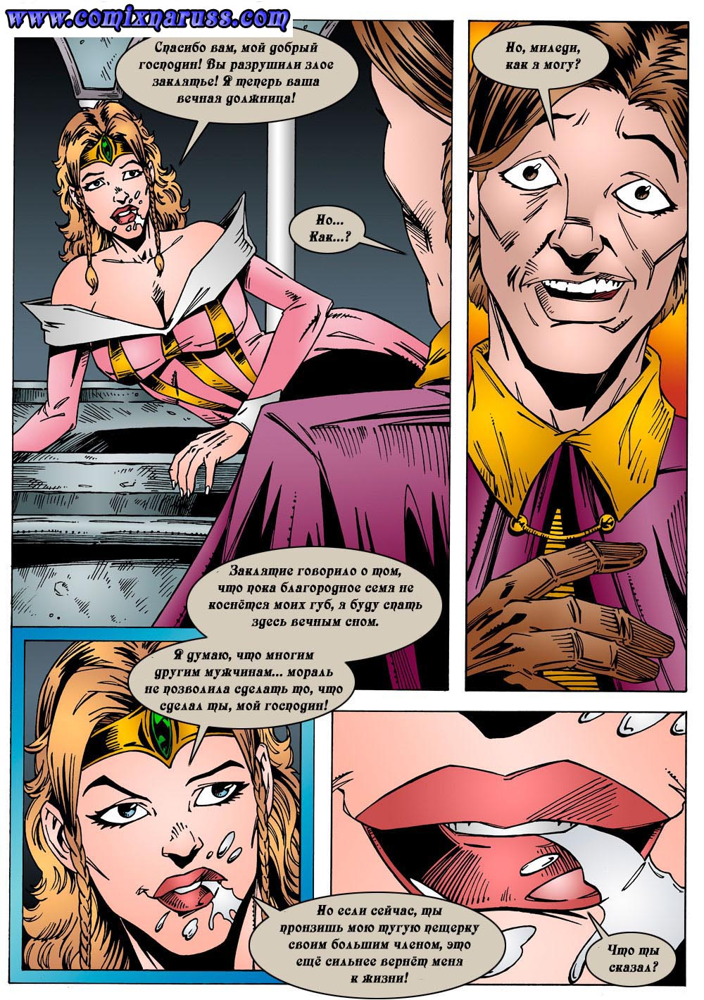 Секс комиксы спящая те 6 фотография