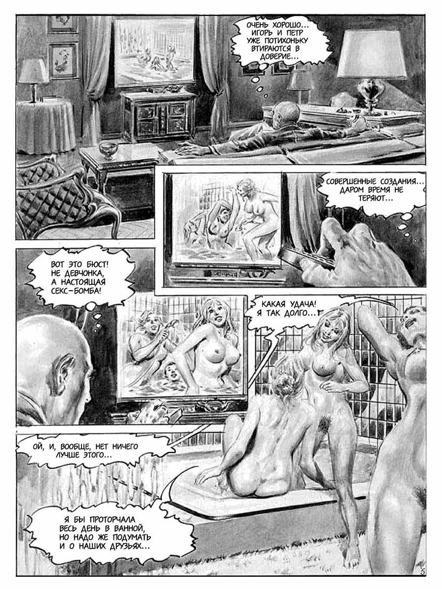 seks-v-gulag