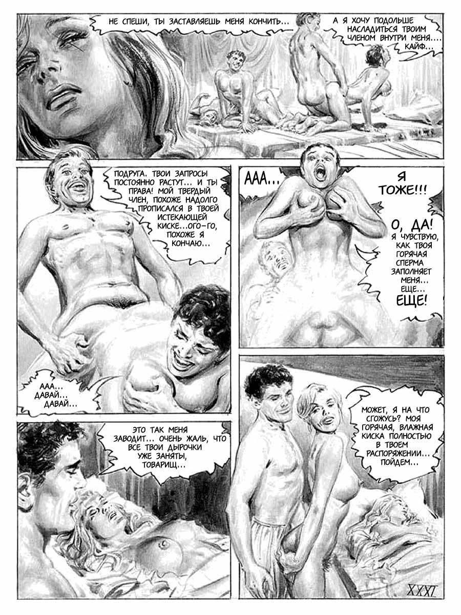 Секс с доктором который проверяет твой член 14 фотография