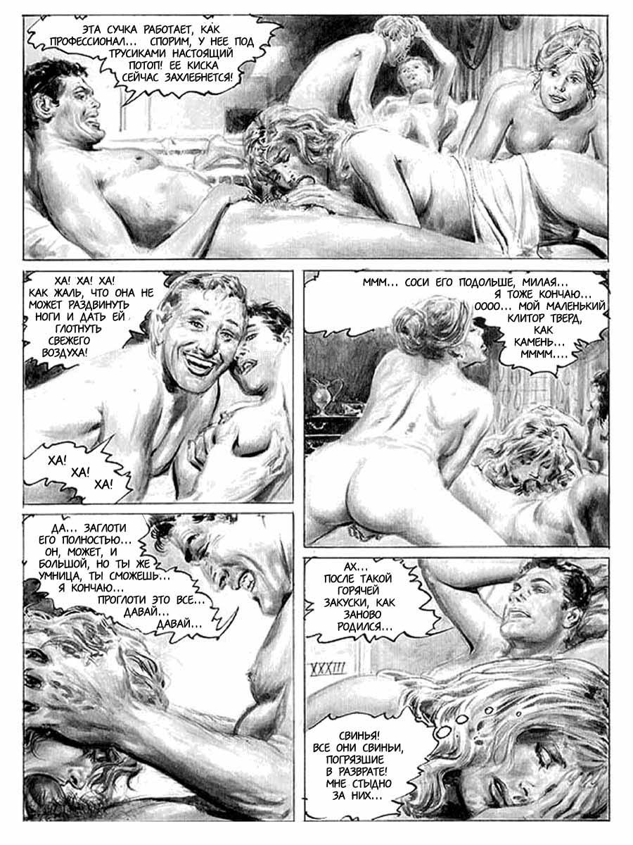 Секс мужчины со свиньями 13 фотография