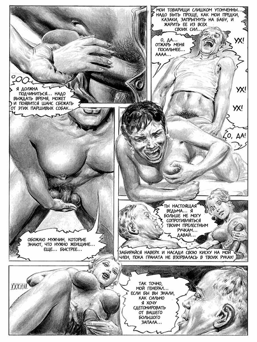 Ретро порно превращение куклы 4 фотография