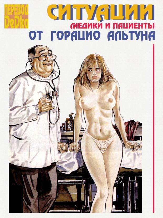 Порно огромные анальные дыры онлайн бесплатно
