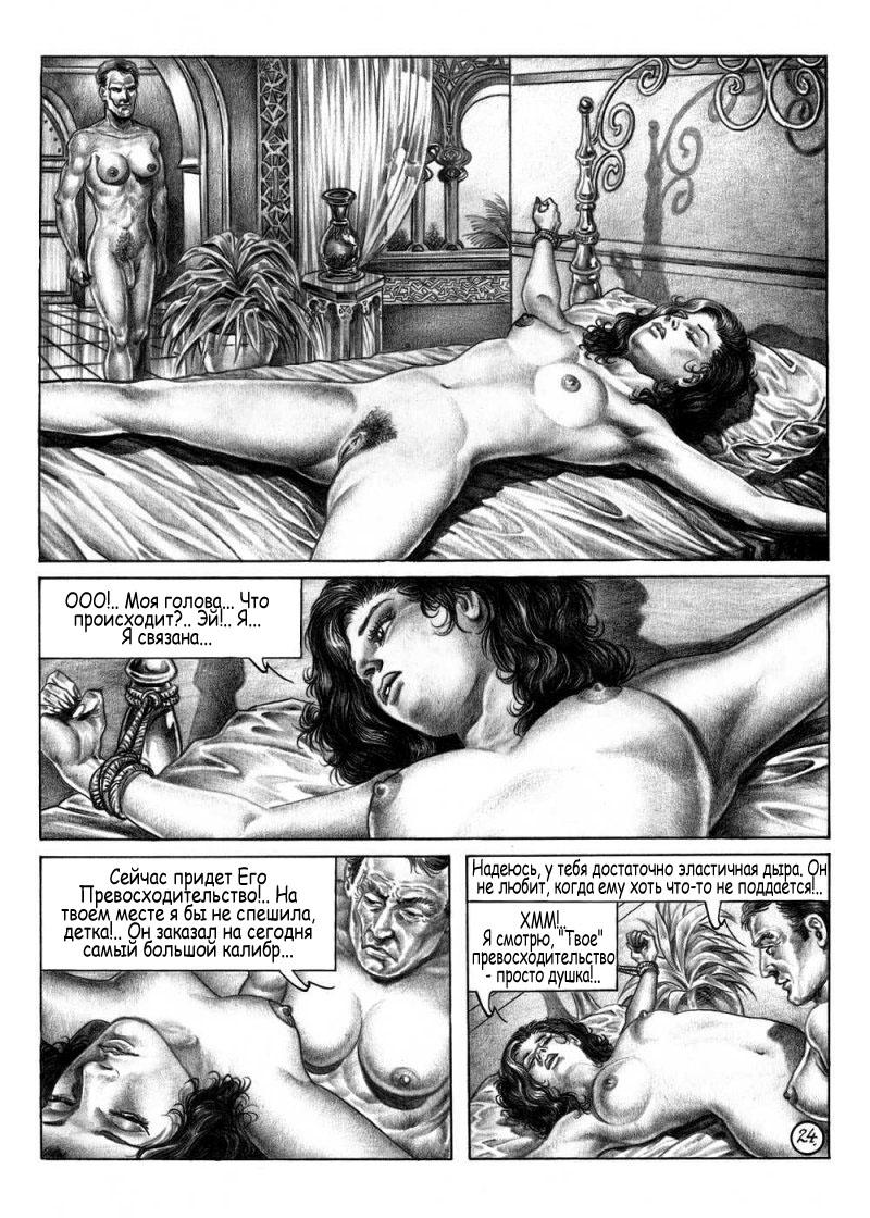 otkuda-proizoshel-seks