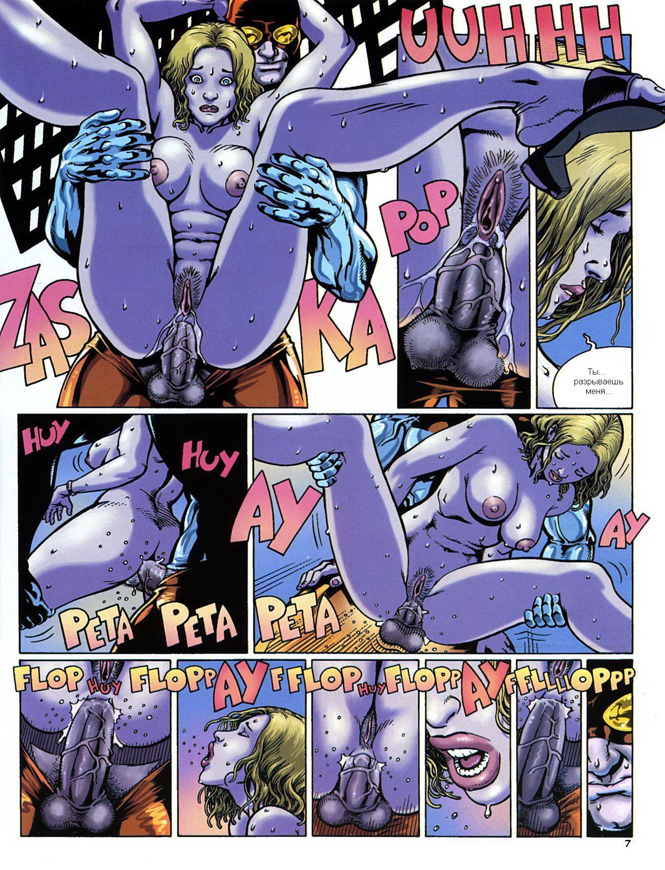 Порно роливые игры супергерои 0 фотография