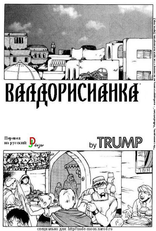 prikosnoveniya-na-ulitse-porno-samaya-izvrashennaya-pizda-fotki