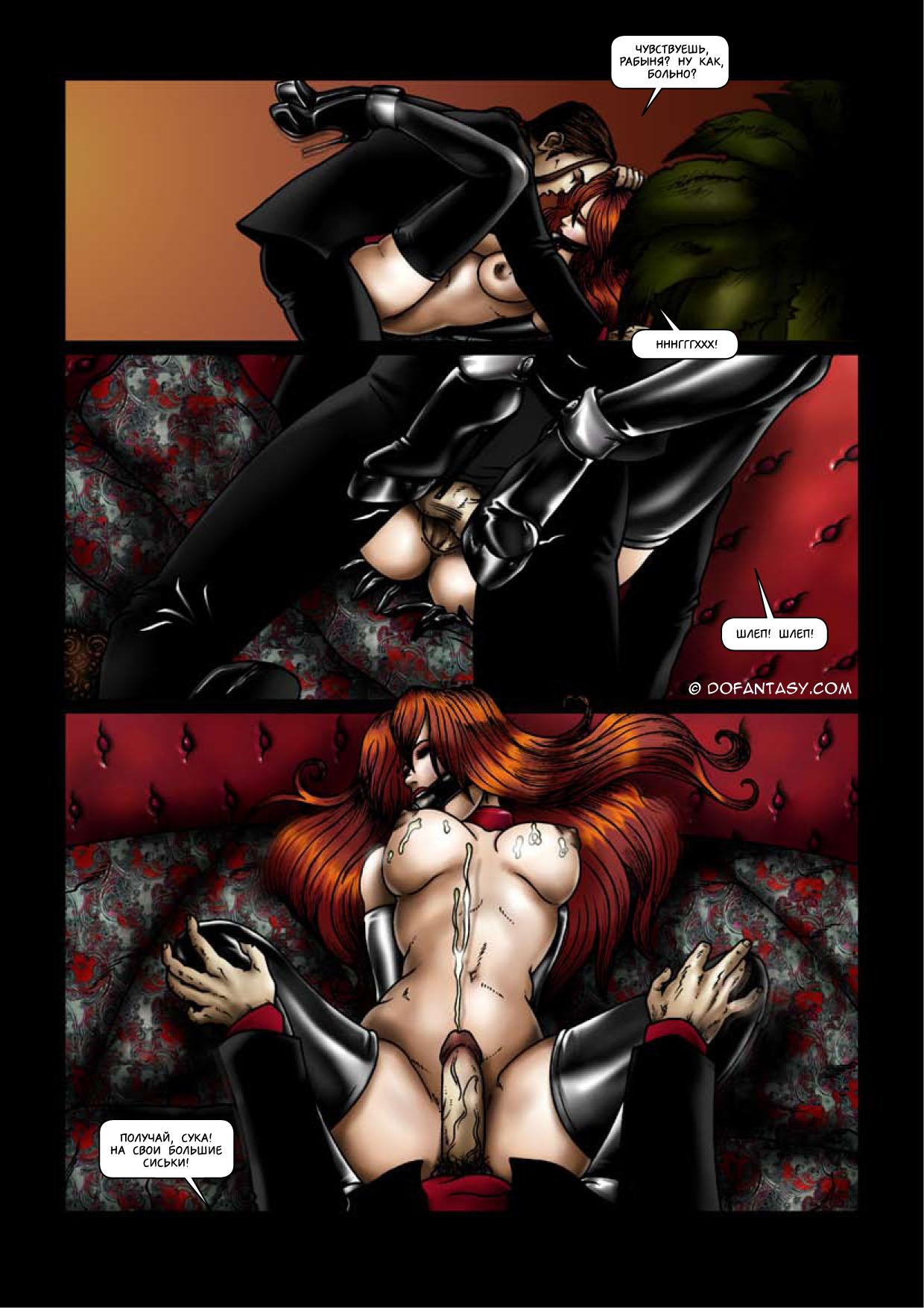 Секс рабыни стриптиз онлайн 12 фотография