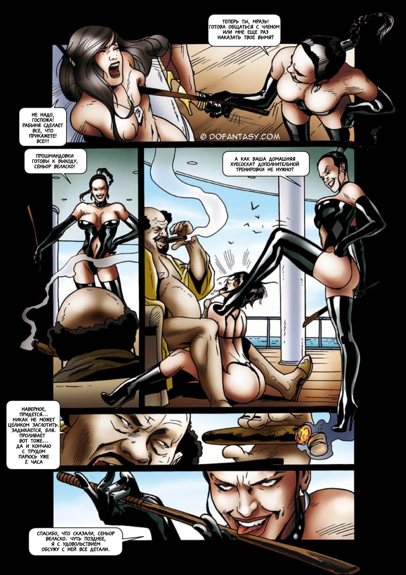порно в рабстве у шлюхи видео