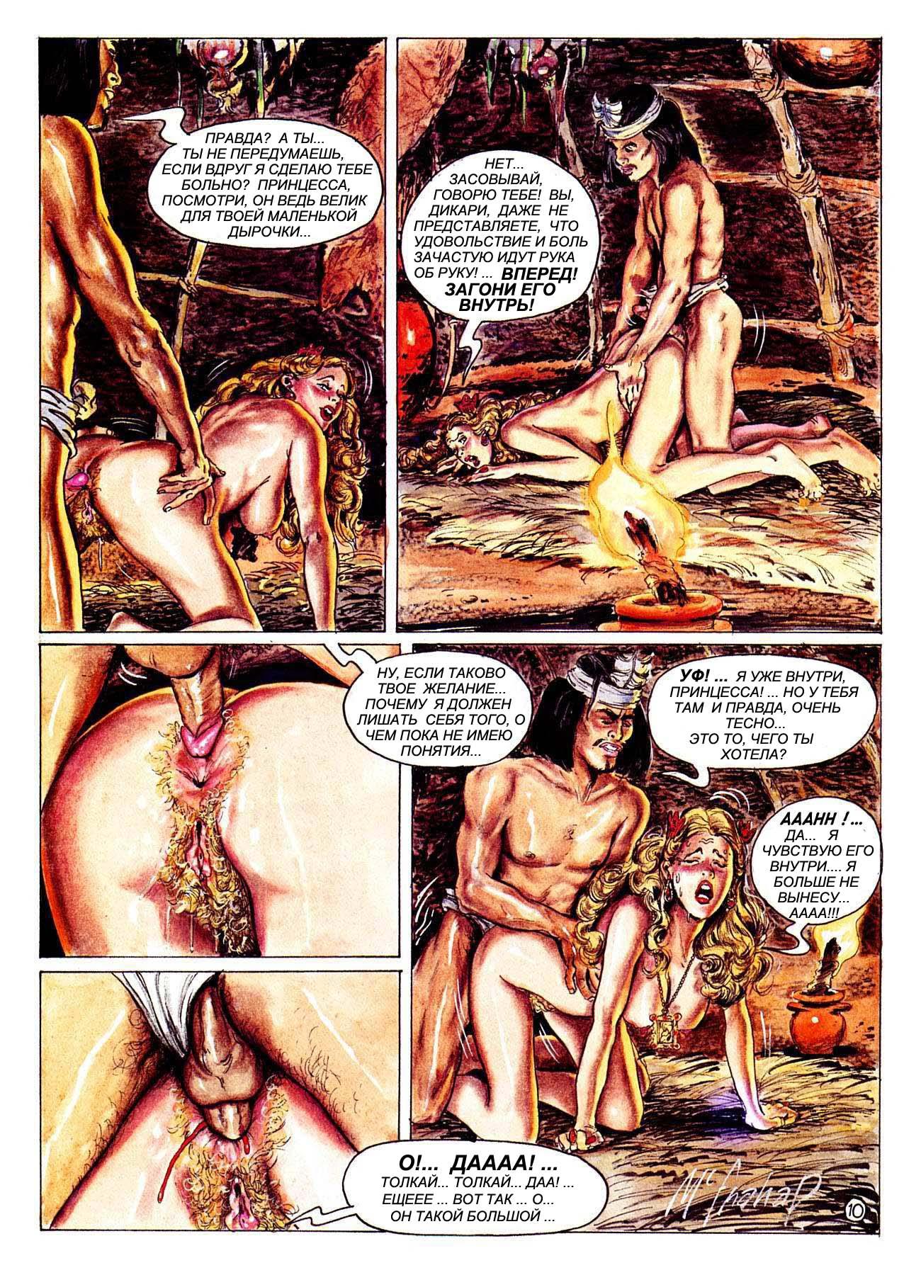 Секс про индейцев 20 фотография