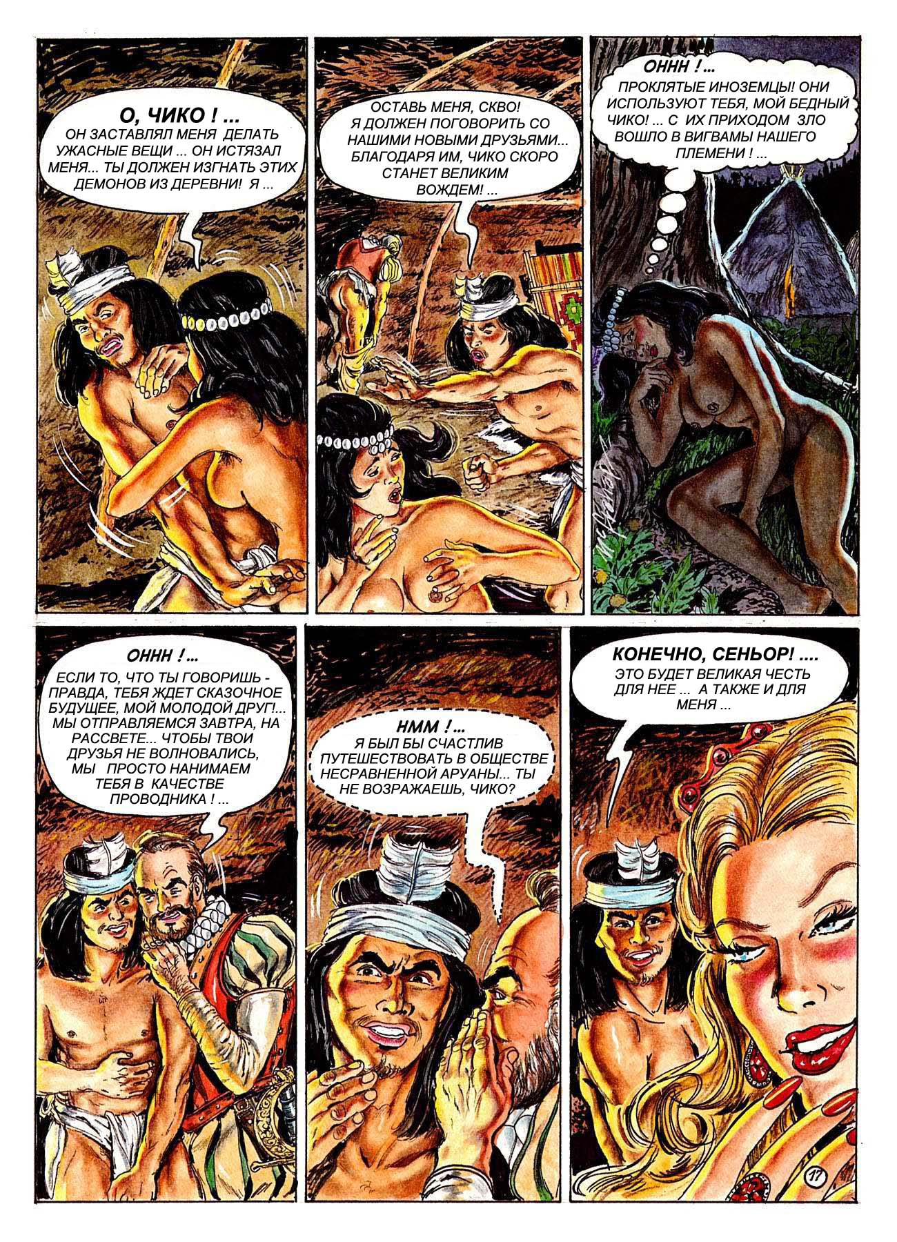 porno-komiks-eldorado