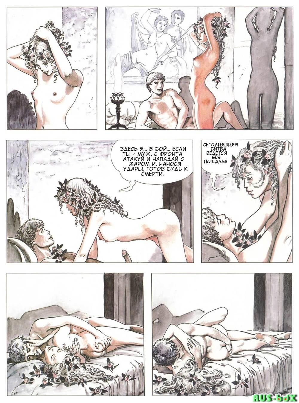Перевоплощение из мужчины в женщину порно рассказы фото 241-509