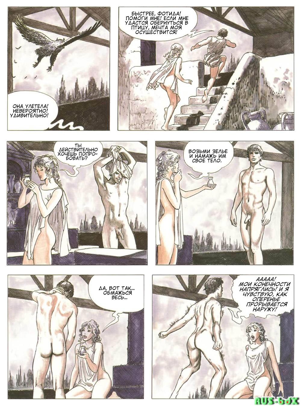 Порно.волшебные сказки.