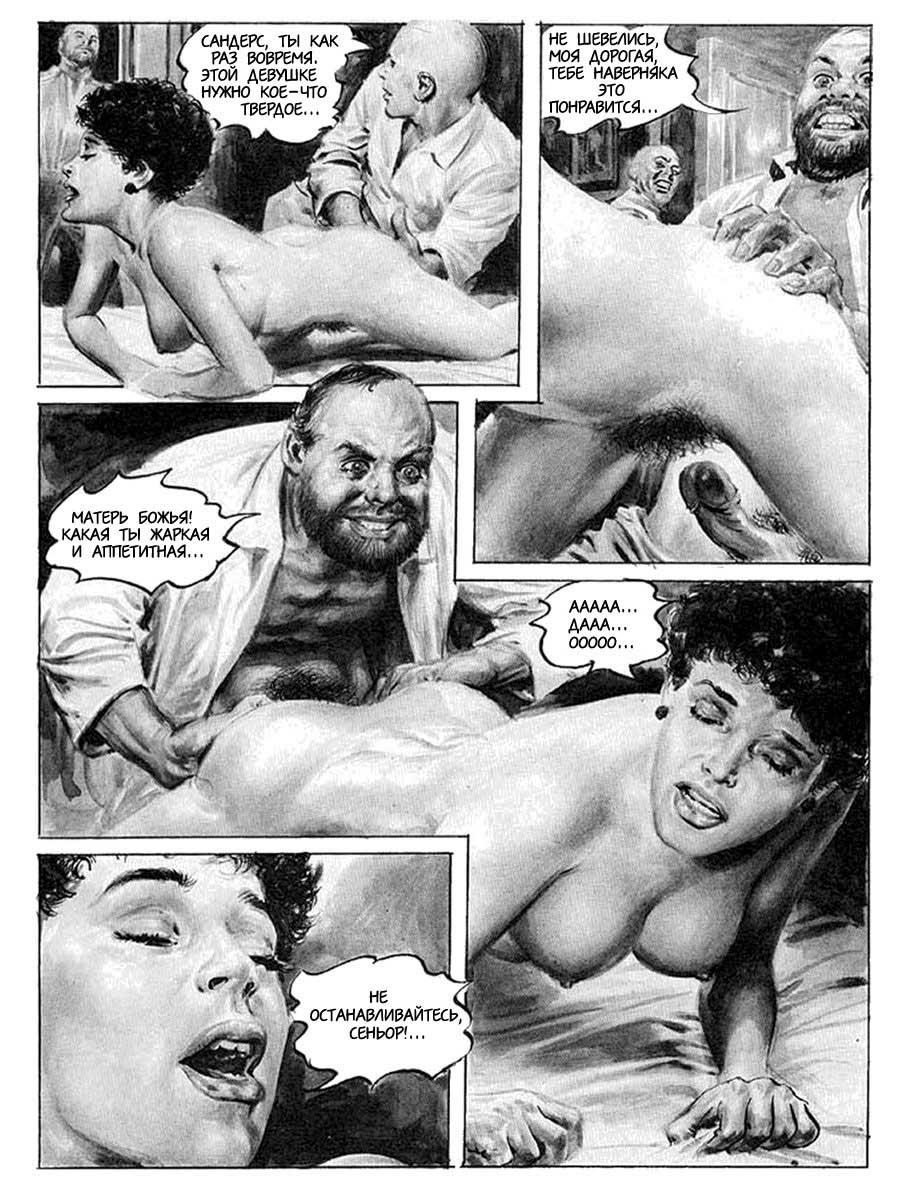 Секс клиника dr pricktonа фото 22 фотография