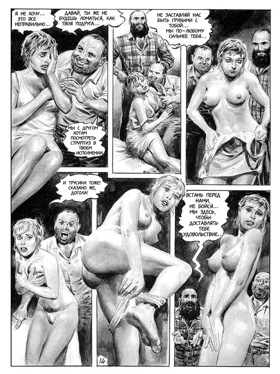 Рассказ о сексе случайном 13 фотография