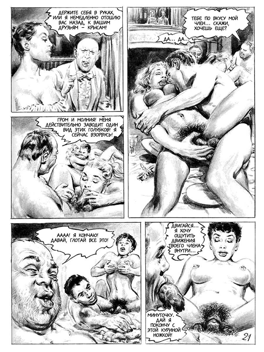 Ретро порно превращение куклы 3 фотография