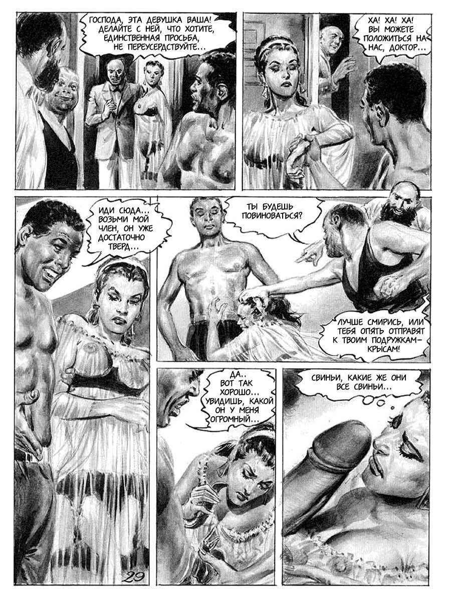 Смотреть порно про докторш 5 фотография
