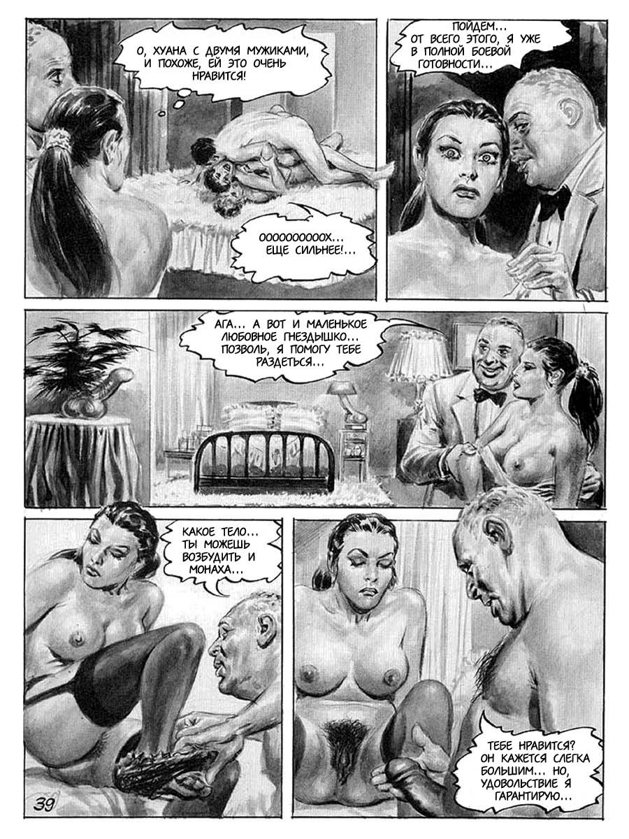 Ретро порно превращение куклы 10 фотография