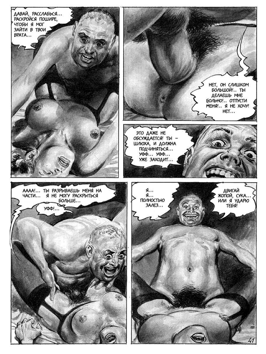 Трансвеститы фото в порно - трансы на www.babushky.ru