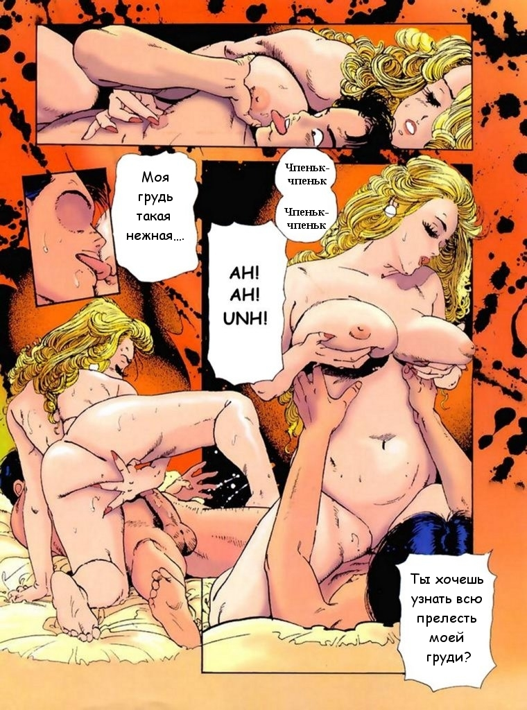 секс по вызову рассказ-зг2
