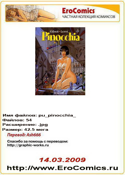 pu_pinocchia_49