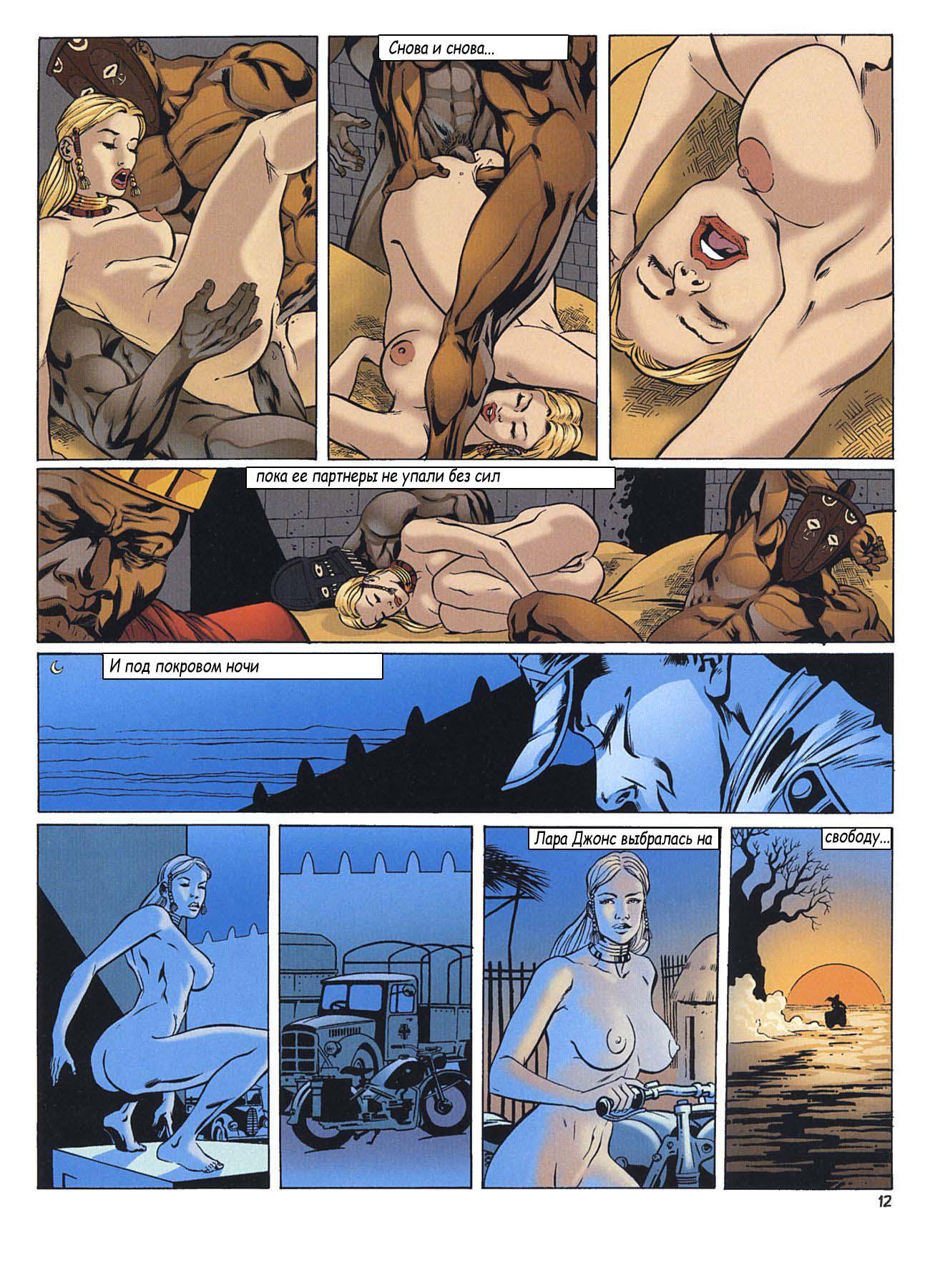 Cartoon amazons xxx movie porn movies