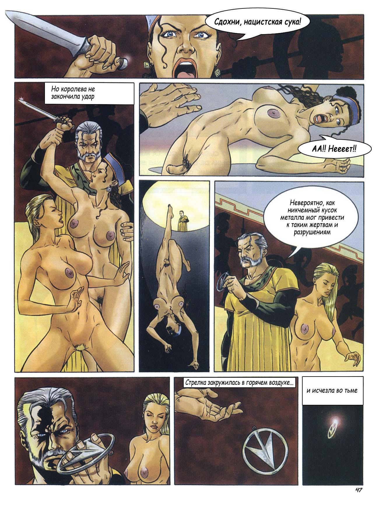 Gallery catoons amazona xxx naked movies
