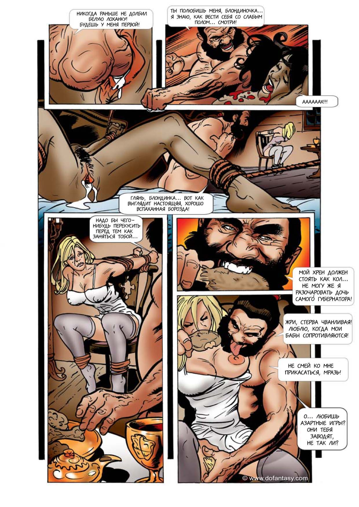 Секс с пленницами смотреть онлайн 26 фотография