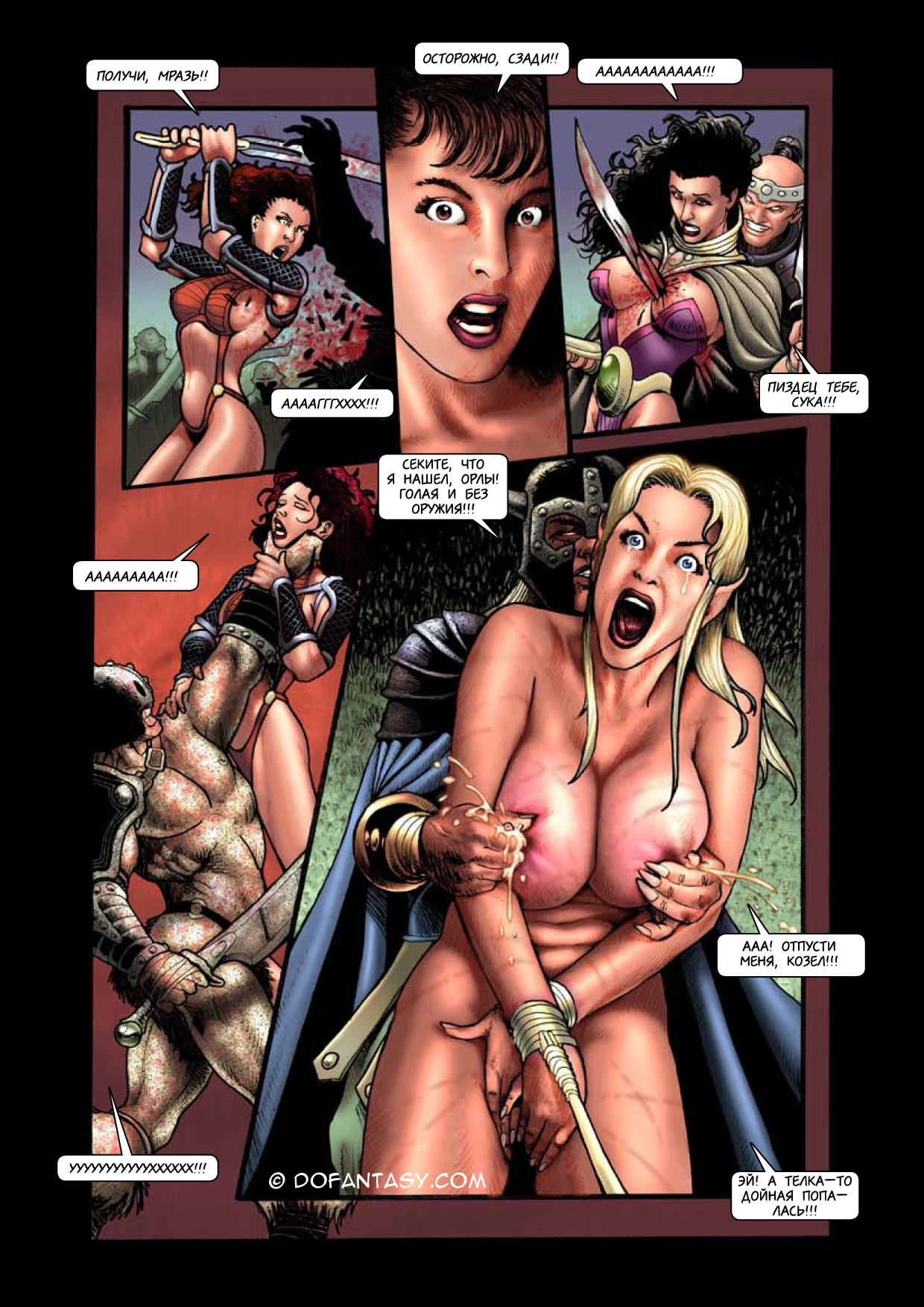 Conan barbarian cartoon porn hentai photos