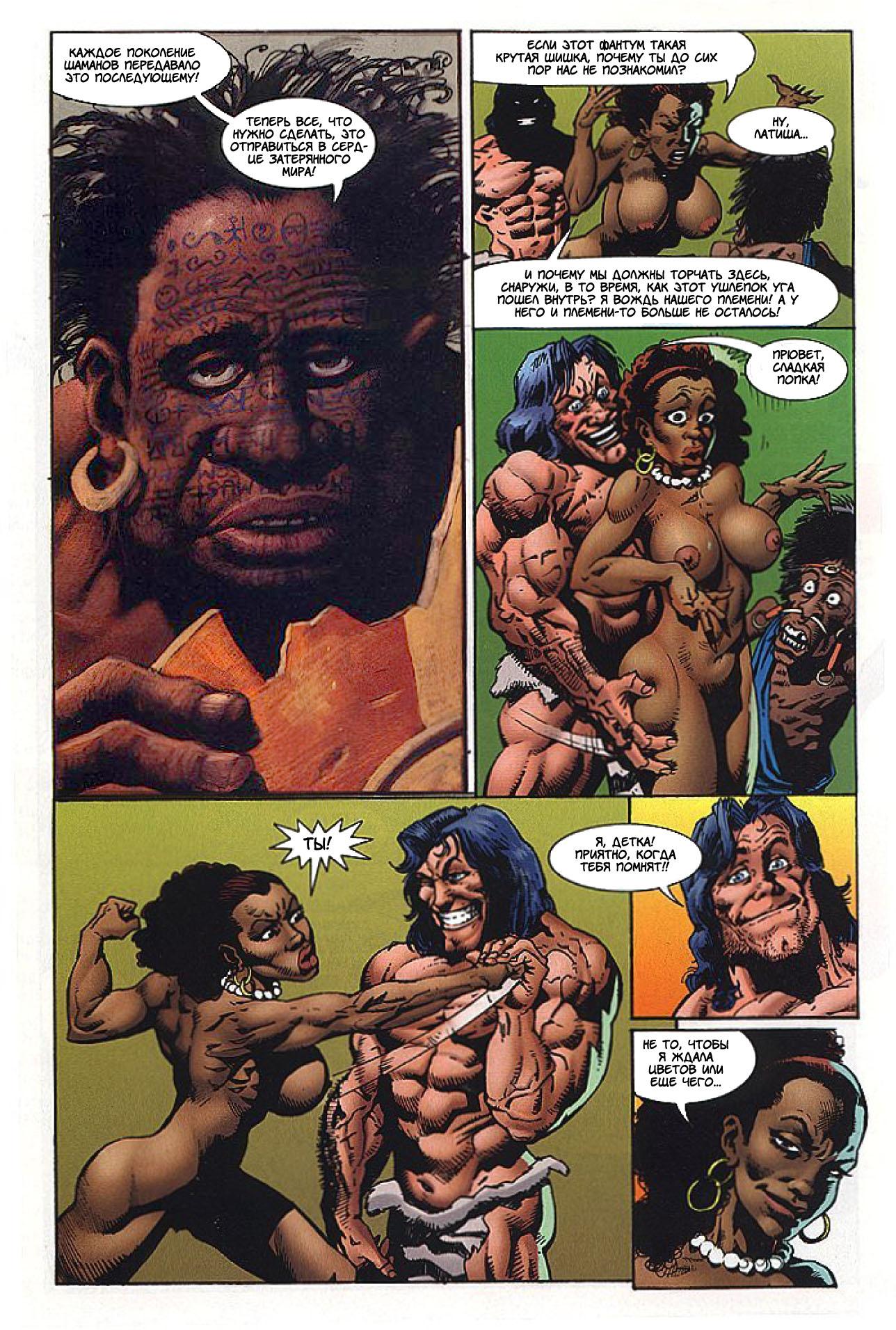 Alex horley latischa of the lost world porn comics