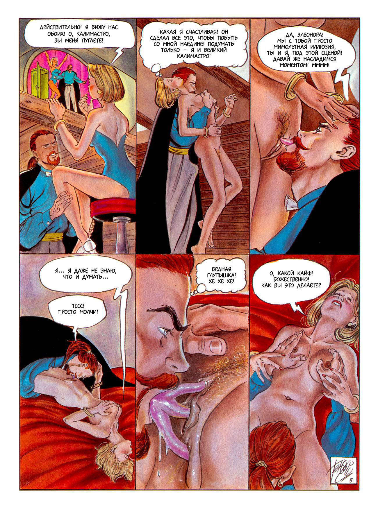 Sex komix erotic galleries