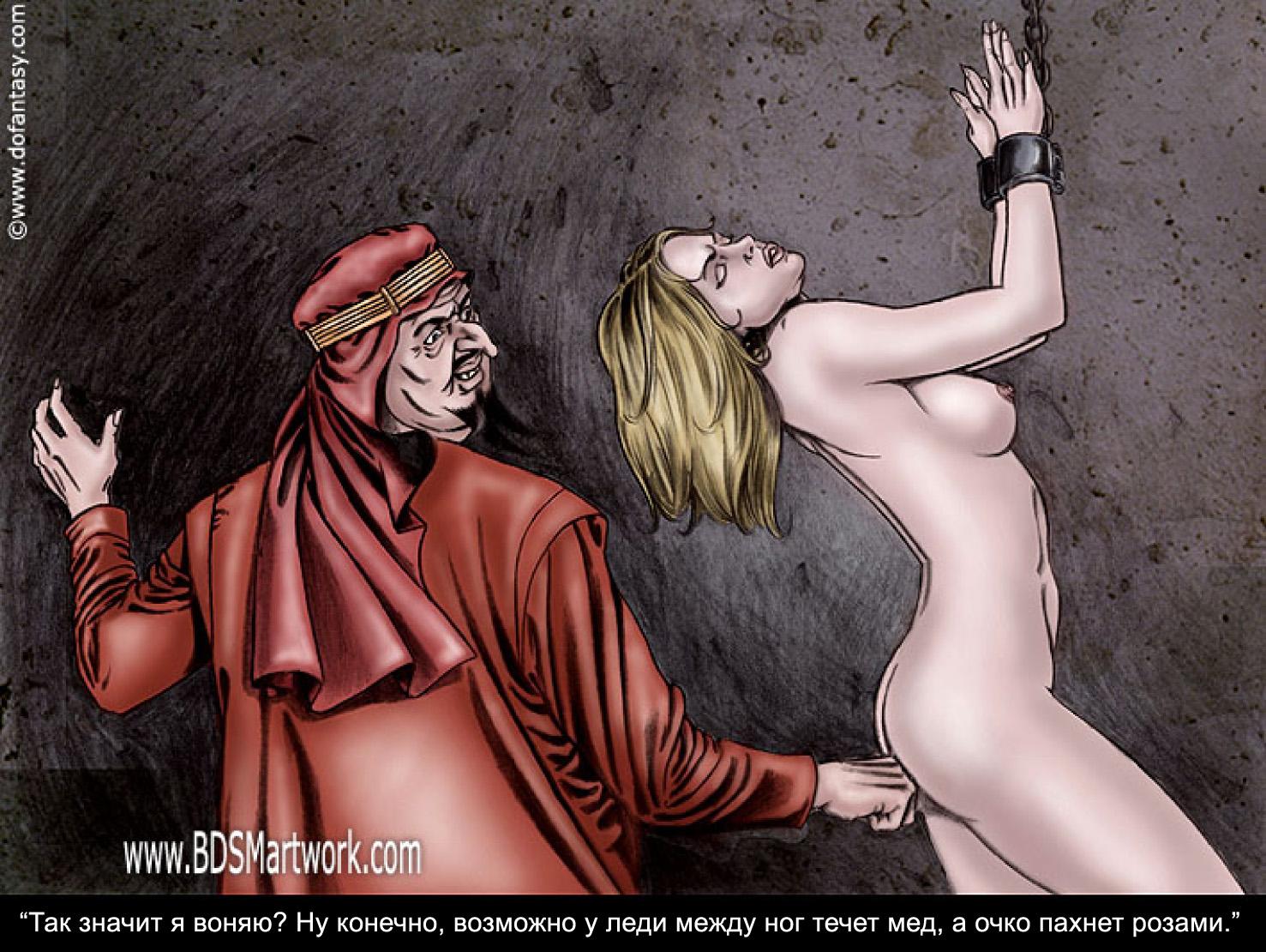 Рассказы рабыни секс, Порно рассказы про рабство. Читать порно рассказы 3 фотография