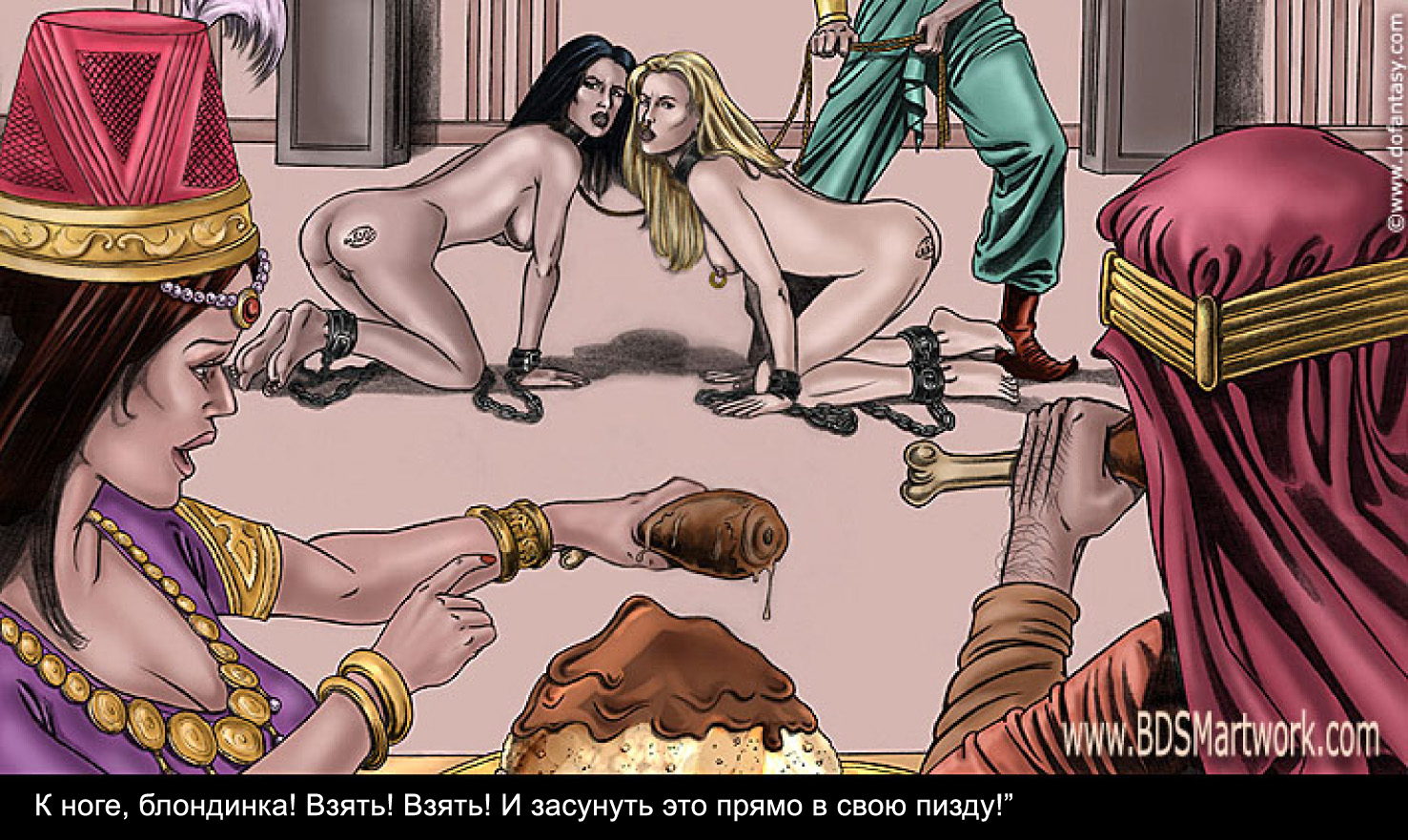 Порно Как Стать Рабом