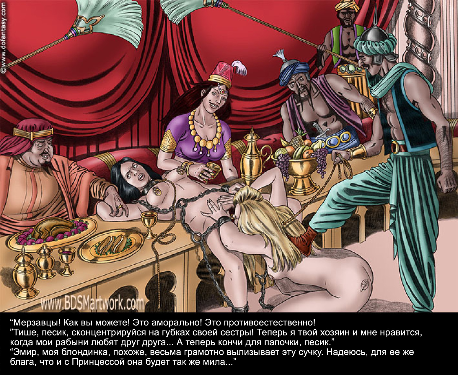 Порно Рынок Рабов Фото Комиксы