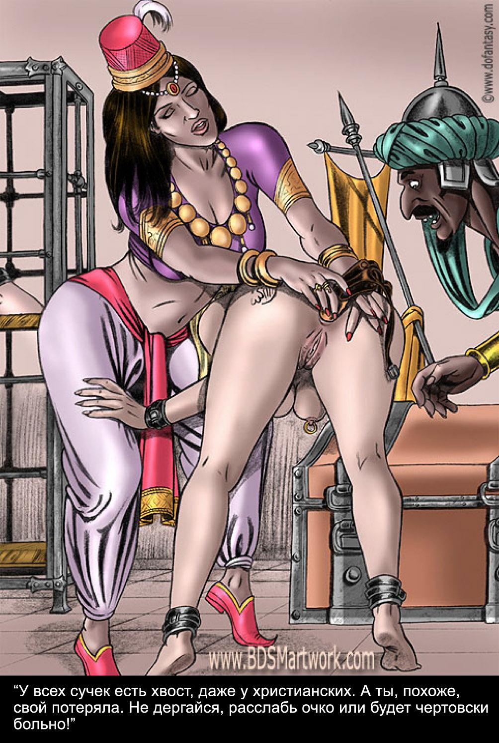 порно невольницы