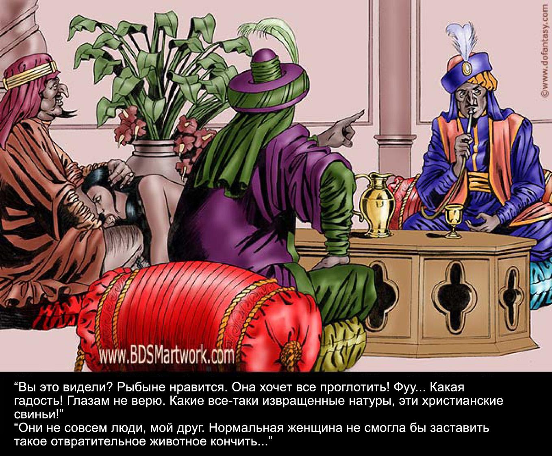 Рынок секс товаров 4 фотография