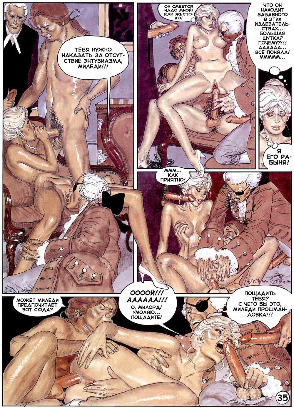 Читать новинки порно рассказы и комиксы онлайн 21 фотография