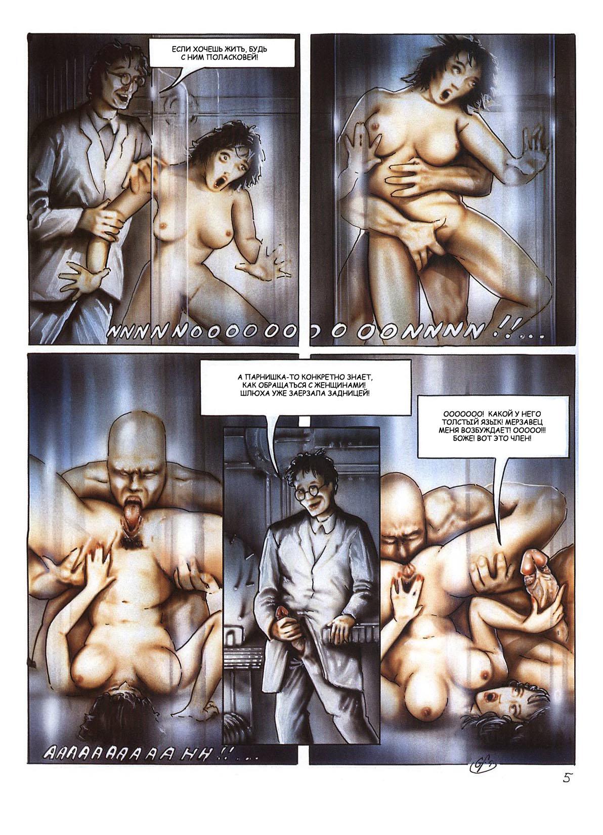 Похоть секс рассказы 14 фотография