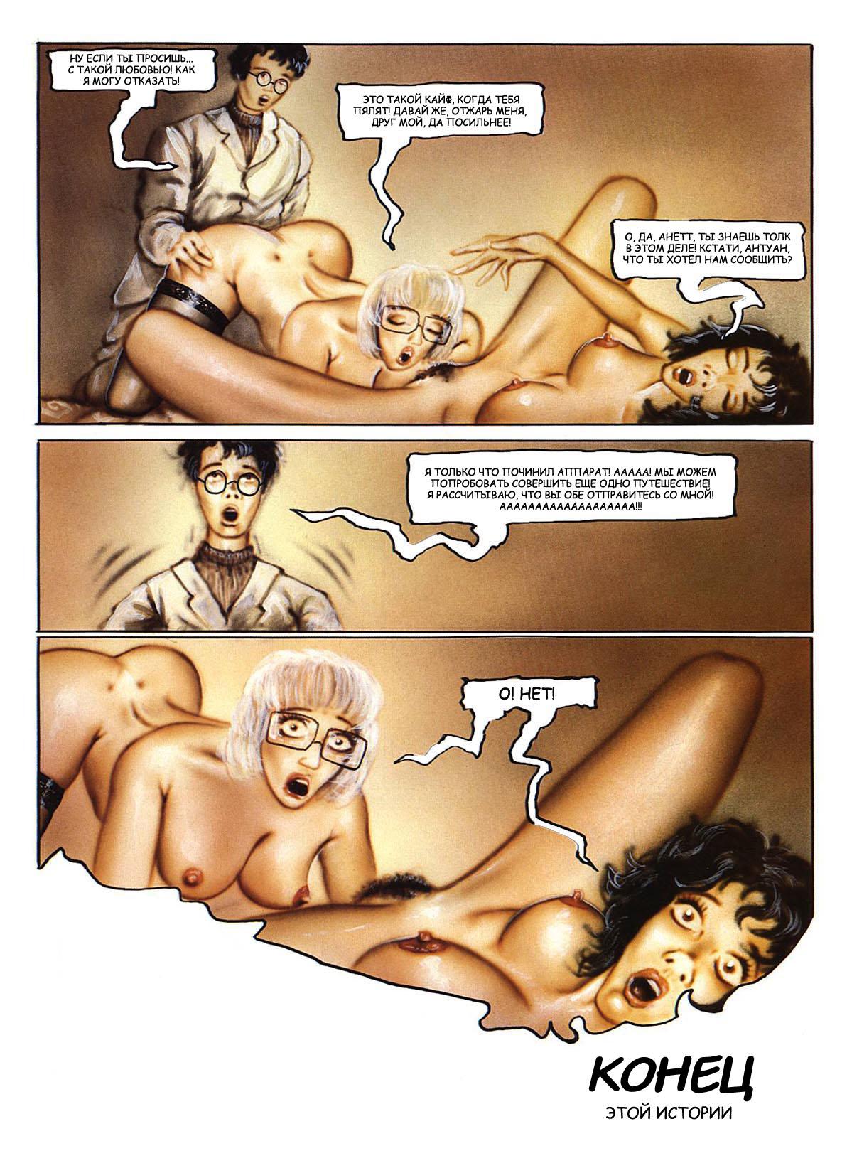 Расказы о порно романов 3 фотография
