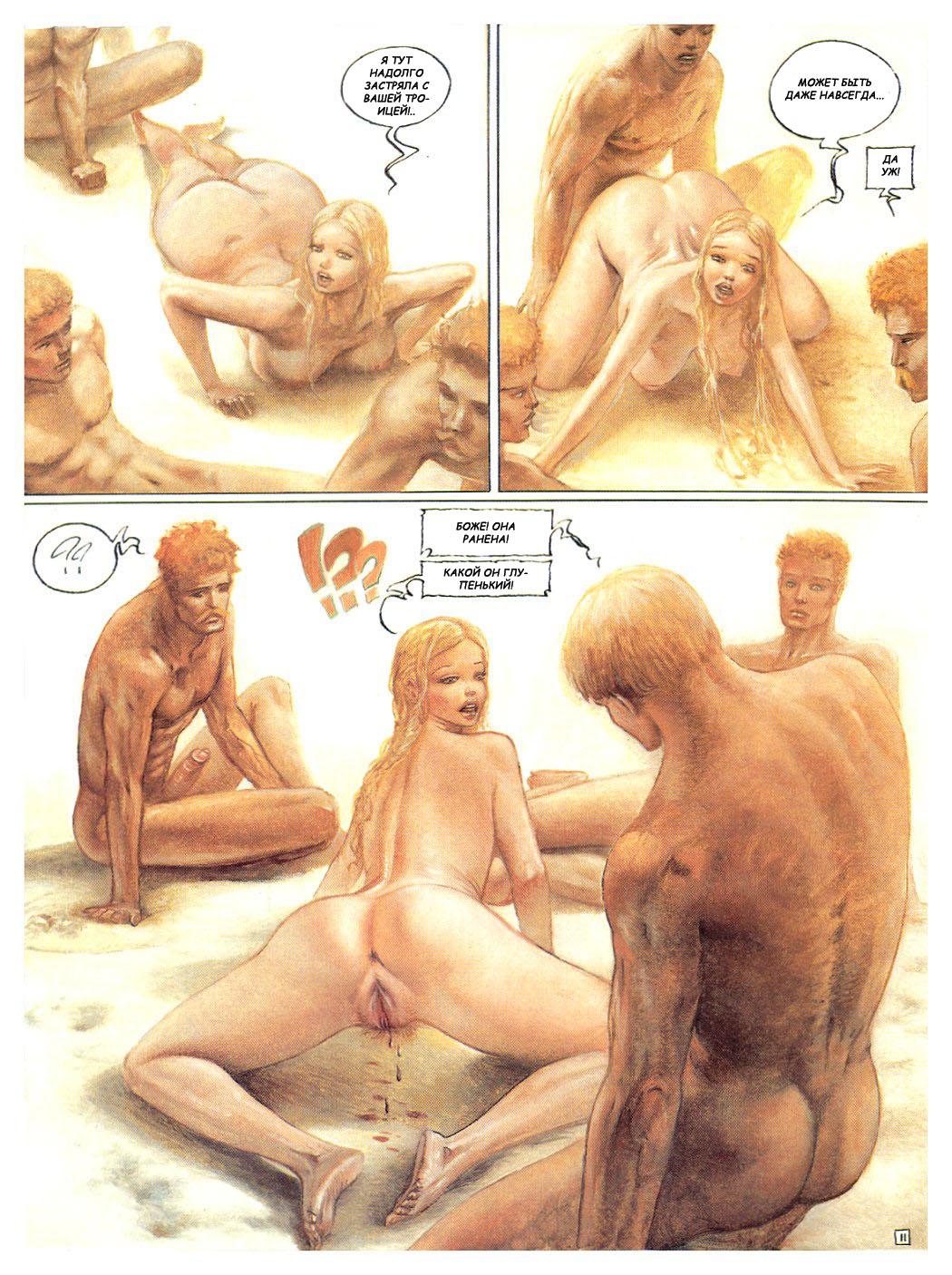 Смотреть бесплатно порнокомиксы riverstone 21 фотография