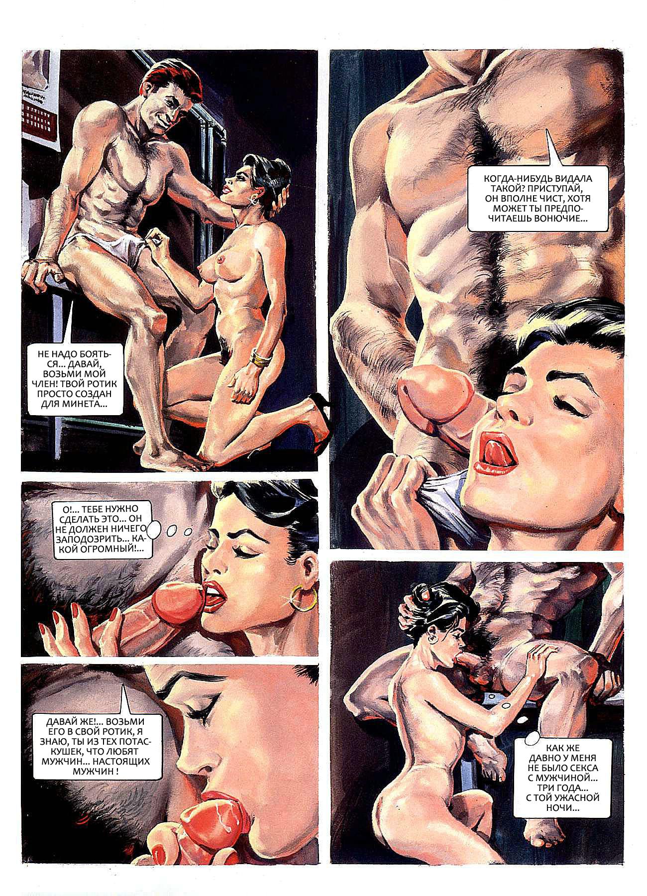 poisk-erotiki-veselie-vdovushki