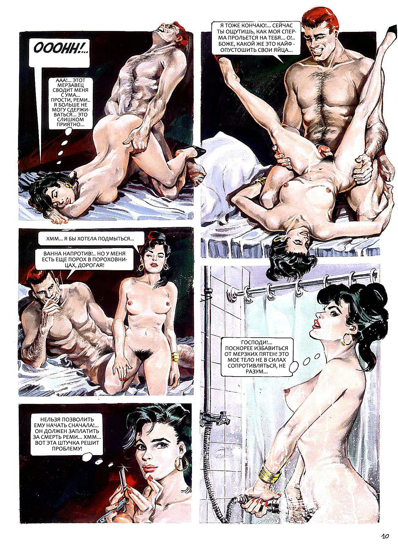 Порно мамки онлайн  vanalcom