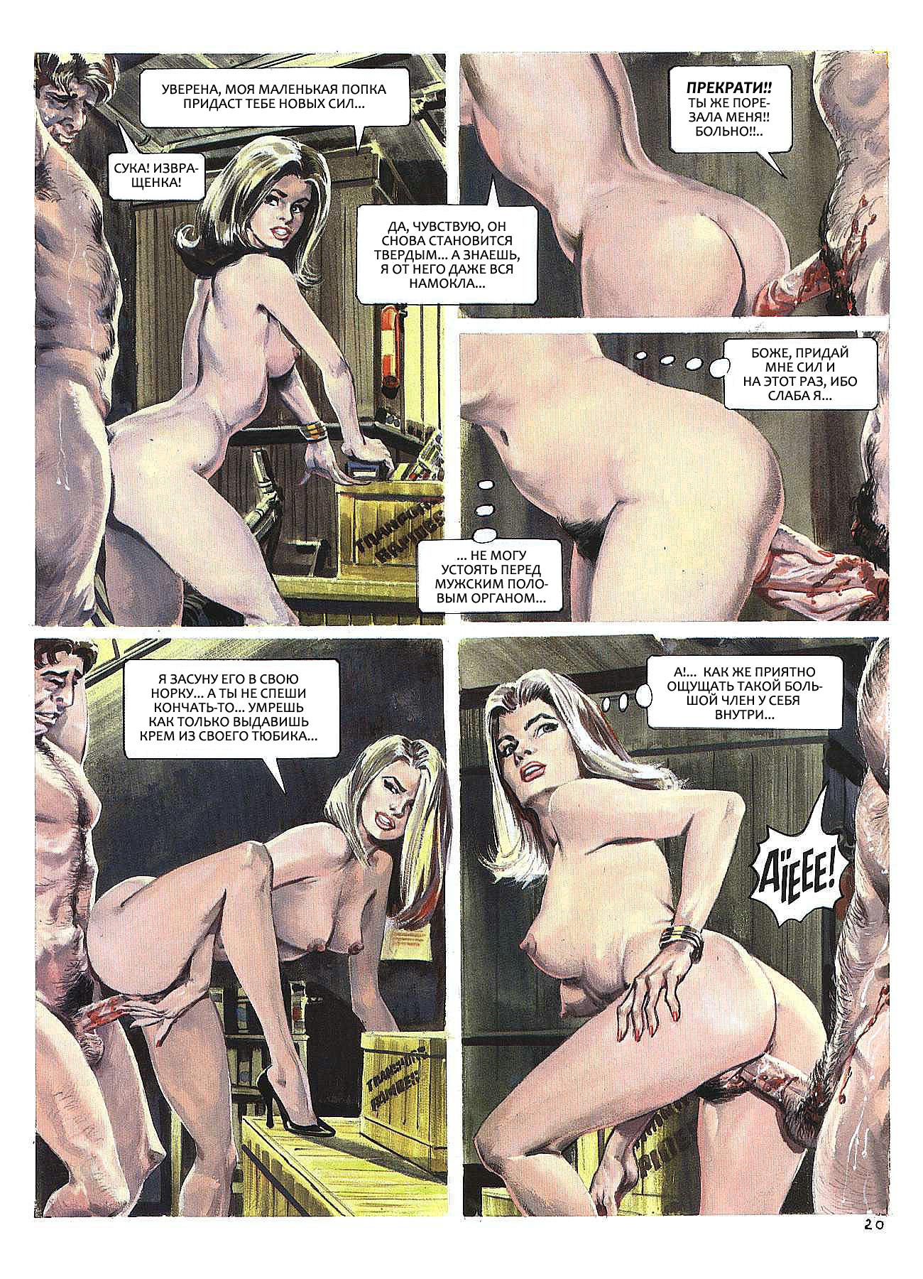 porno-molodaya-vdova