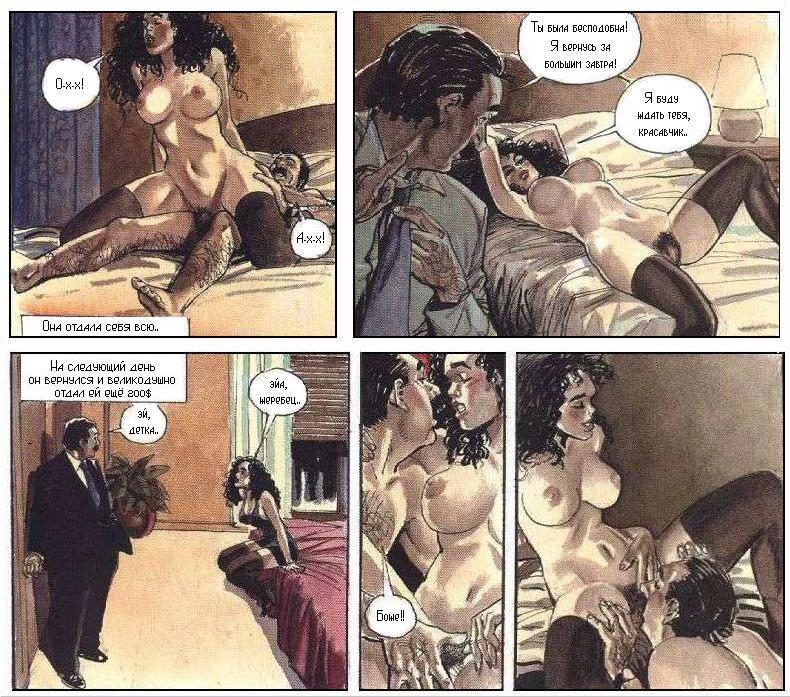 короткие эротические сказки на ночь