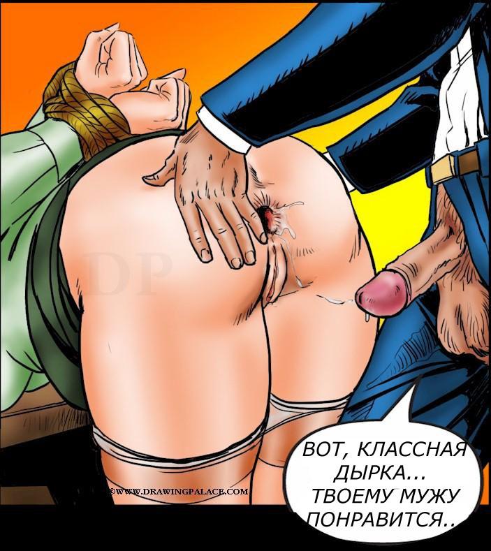 Порно комиксы oily онлайн на русском