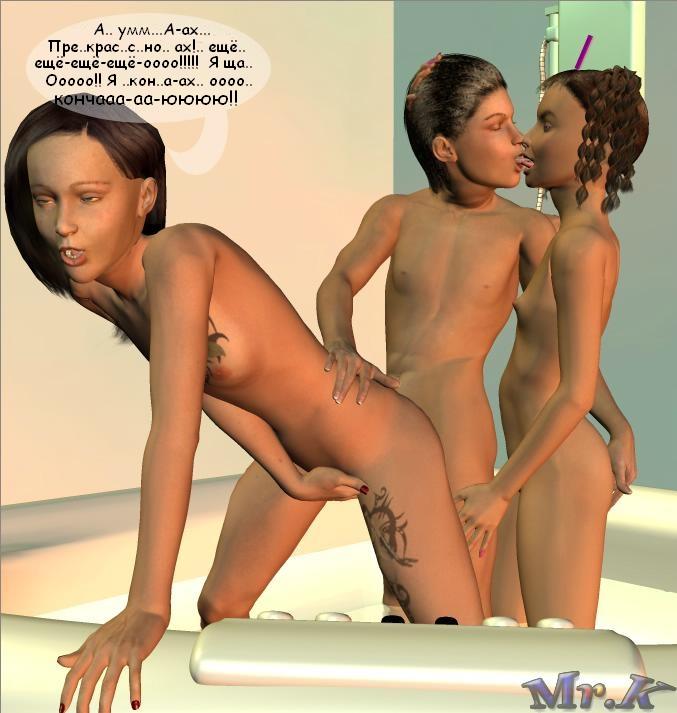 3d порно секс брат с сестрой